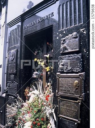 암캐의 무덤 1579638