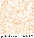 質地 大理石 彈珠 1602129