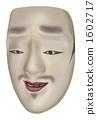 Lieutenant general Nojima 1602717