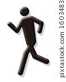 奔跑者 奔跑 象形文字 1603483