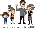 가족 1612408