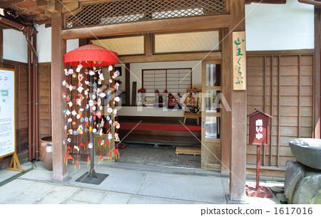 在Sakata·Sanwa俱樂部散步 1617016
