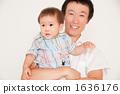 微笑的家庭 1636176