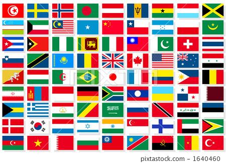 イラスト イラスト 国旗 : 国旗 旗子 旗帜 1640460