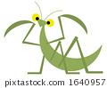 vector, vectors, creature 1640957