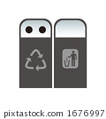 Illustration of trash cans that can be separated 1676997