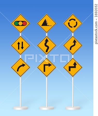 A sign 1692032