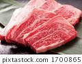 高級大理石牛肉 1700865