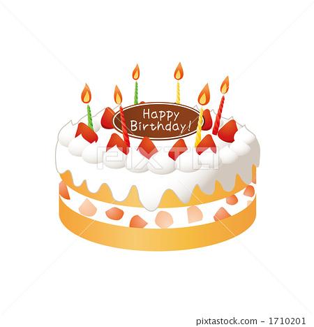 Pleasant Birthday Cake Illustration Stock Illustration 1710201 Pixta Funny Birthday Cards Online Amentibdeldamsfinfo
