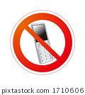 no, cellphones, allowed 1710606