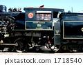 Locomotive of Grand Canyon Williams Station 1718540