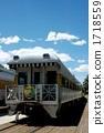 Grand Canyon express 1718559