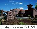 Grand Canyon Heliport 1718593