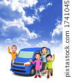 Drive with family 1741045