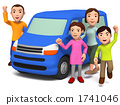 Drive with family 1741046