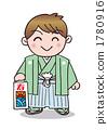 Shichigosan  -  5岁 1780916