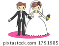 新娘新郎 1791985