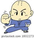 kung-fu, kungfu, shorinji kempo 1802273