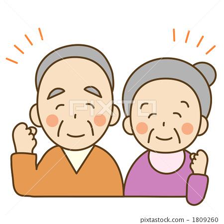 할아버지, 할머니, 조모 1809260