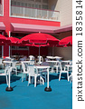 Outdoor cafe 1835814