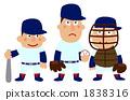 baseball, baseballs, ball 1838316