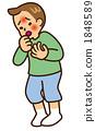 Cough fever 1848589