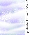 설원 1855752