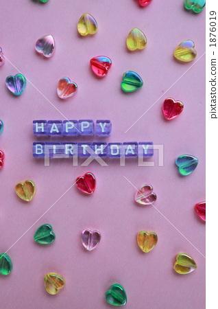 HAPPY BIRTHDAY birthday message pink star ④ 1876019