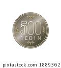 500日元硬幣例證 1889362