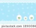 雪兔留言卡 1890084