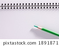 ดินสอสี,กระดาษวาดรูป,ดินสอ 1891871