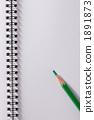 ดินสอสี,กระดาษวาดรูป,ดินสอ 1891873