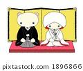 Welcome Bear Kimono 1896866
