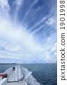 关岛海 1901998