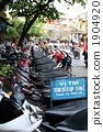 Streets of Hanoi, Vietnam 1904920