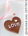 수제 초콜릿과 리본 Ⅱ 1907803