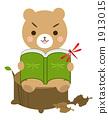 熊 阅读 卡通人物 1913015
