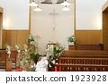 교회 결혼식 채플 ① 1923928