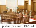 교회 결혼식 채플 ③ 1923941