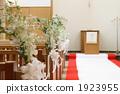 교회 결혼식 채플 ④ 1923955