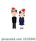 ภาพประกอบของเด็กผู้หญิงวัยกลางคนและมัธยมสวมหมวกซานต้า 1926840