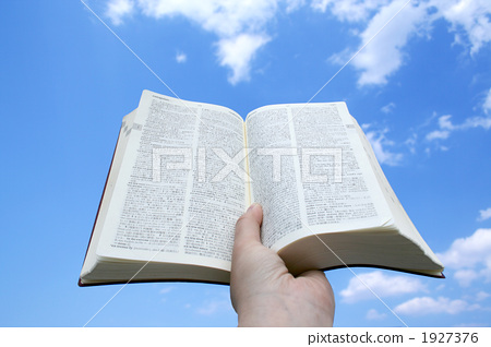 Dictionary in blue sky 1927376