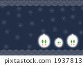 雪兔留言卡 1937813
