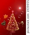 크리스마스, 이브, 트리 1939655