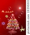 크리스마스, 이브, 트리 1939660
