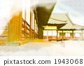 Nijo Castle Digital Art 1943068