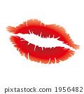 一个吻标记 1956482