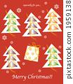 圣诞卡 圣诞树 圣诞节 1959138