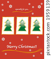 圣诞卡 圣诞树 圣诞节 1959139