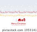 白色圣诞节 圣诞卡 圣诞节 1959141